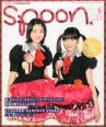 spoon.2014年6月号(NO.100)