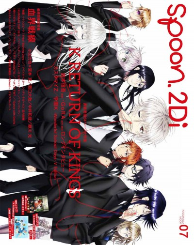spoon.2Di vol.07