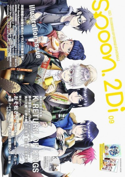 spoon.2Di vol.09