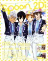 spoon.2Di vol.14