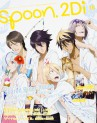 spoon.2Di vol.16