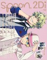 spoon.2Di vol.19
