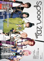 spoon.2Di Actors vol.6