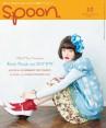 spoon.120号