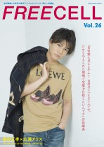 FREECELL vol.26