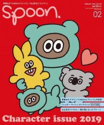 spoon.128号