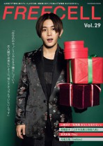 FREECELL vol.29