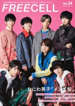 FREECELL vol.34