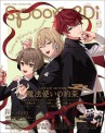 spoon.2Di vol.68