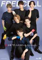 FREECELL vol.40